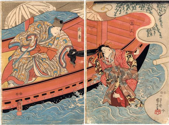 Lyon Collection of Japanese Wo...