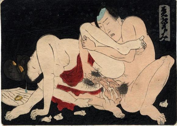 japon porn vivastreet erotica lyon