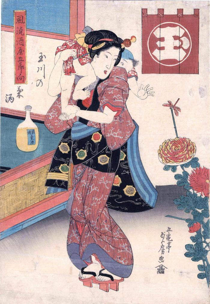 The Ninth Month: A famous saké brand from the series <i>Brands of Saké for the Five Festivals</i> (<i>Fūryū Sakaya Gosekku</i> - 風流酒屋五節句)