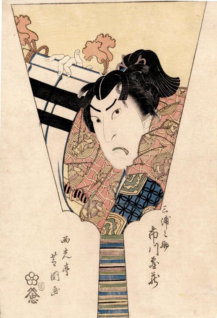 Ichikawa Danzō V as Sakamoto Miuranosuke Yoshimura (三浦之介) in the kabuki play <i>Kamakura Sandaiki</i> or <i>Three Generations of Kamakura Shoguns</i> [鏡倉三代記] - in the form of a <i>hagoita</i>