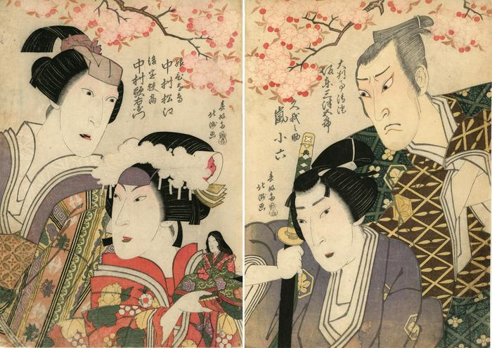 Right panel: Bandō Mitsugorō III (坂東三津五郎) as Daihanji Kiyozumi (大判事清澄) and Arashi Koroku IV (嵐小六) as Koganosuke (久我之助): left panel Nakamura Matsue III (中村松江) as Sadaka's daughter Hinadori (娘ひな鳥) and Nakamura Utaemon III (中村歌右衛門) as the widow Sadaka (後室狭高) - from the play <i>Imoseyama Onna Teikin</i> [妹背山婦女庭訓 - <i>Mount Imo and Mount Se: An Exemplary Tale of Womanly</i>]