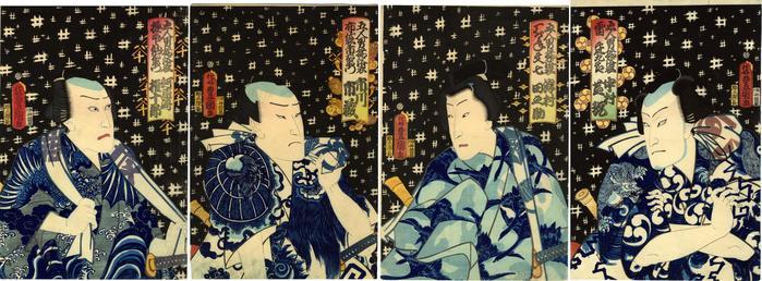 <i>The Five Chivalrous Commoners in Summer Kimono</i> (<i>Gonin otoko soroi no yukata</i> - 五人男揃浴衣) - four of these panels shown here