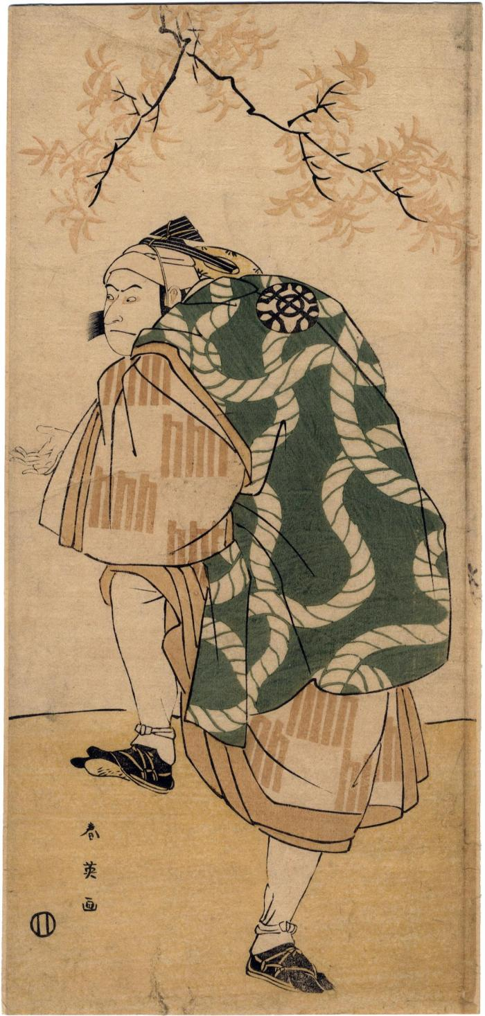 Nakamura Nakazō I [中村仲蔵] in a kabuki role
