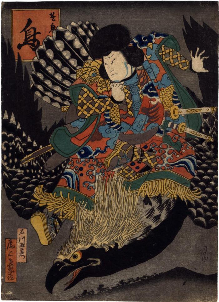 Onoe Tamizō II (尾上多見蔵) in the role of Ishikawa Goemon (石川五右衛門) riding an eagle from the series <i>Birds and Flowers, Wind and Moon</i> [<i>Kachō fūgetsu no uchi</i> - 花鳥風月ノ内]