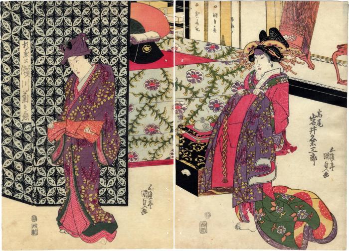 Iwai Kumesaburō II (岩井粂三郎) as the courtesan Takao (高尾) and Segawa Kikunojō V (瀬川菊之丞) as the <i>daimyō</i> Yorikane (頼兼)