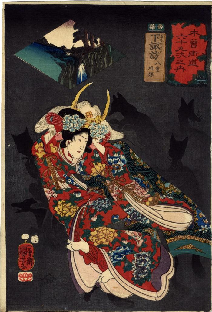 Shimosuwa (下諏訪): Yaegaki-hime (八重垣姫) from the series <i>Sixty-nine Stations of the Kisokaidō Road </i>(<i>Kisokaidō rokujūkyū tsugi no uchi</i> - 木曾街道六十九次之内)
