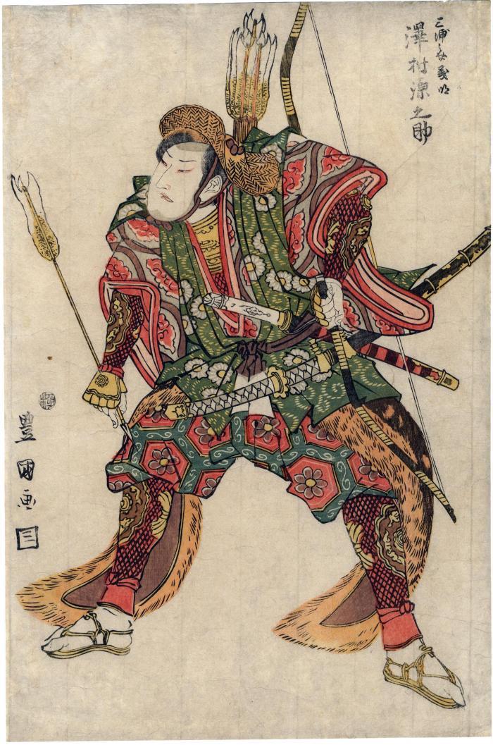 Samawura Gennosuke I (澤村源之助) in the role of Miuranosuke Yoshiaki (三浦之介義明) in the play <i>Kamakura sandaiki</i> or <i>Three Generations of Kamakura Shoguns</i> - 鎌倉三代記