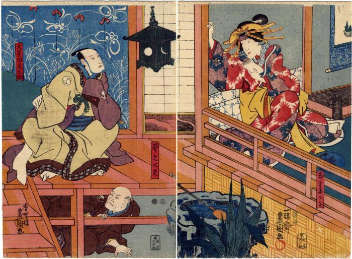 Ichikawa Gangyoku I [市川眼玉] as Ōboshi Yuranosuke (大星由良之助)  and Bandō Shuka I as the courtesan Okaru (...おかる) being spied on by Ōtani Tomoemon IV as Moronao's henchman, Ono Kadayū (斧九太夫) below - Scene VII from the <i>Chūshingura</i>