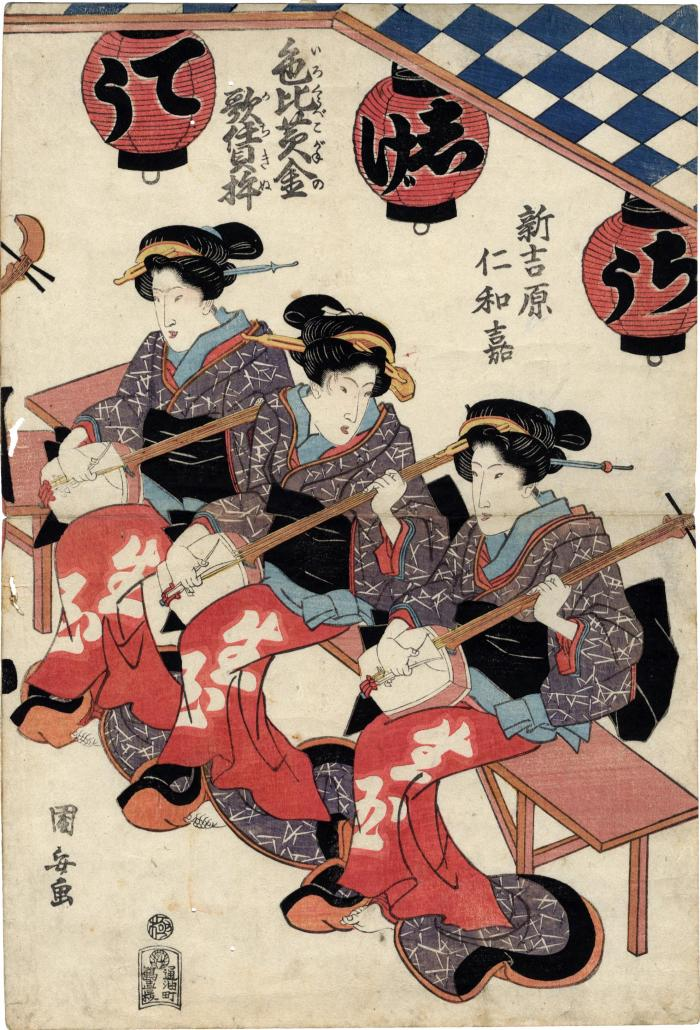 Three young bijin seated on a bench playing shamisen by lantern light