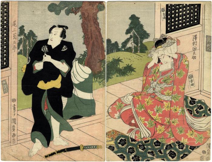 Onoe Kikugorō III (尾上菊五郎) on the left and Sawamura Tanosuke II (澤村田之助) on the right