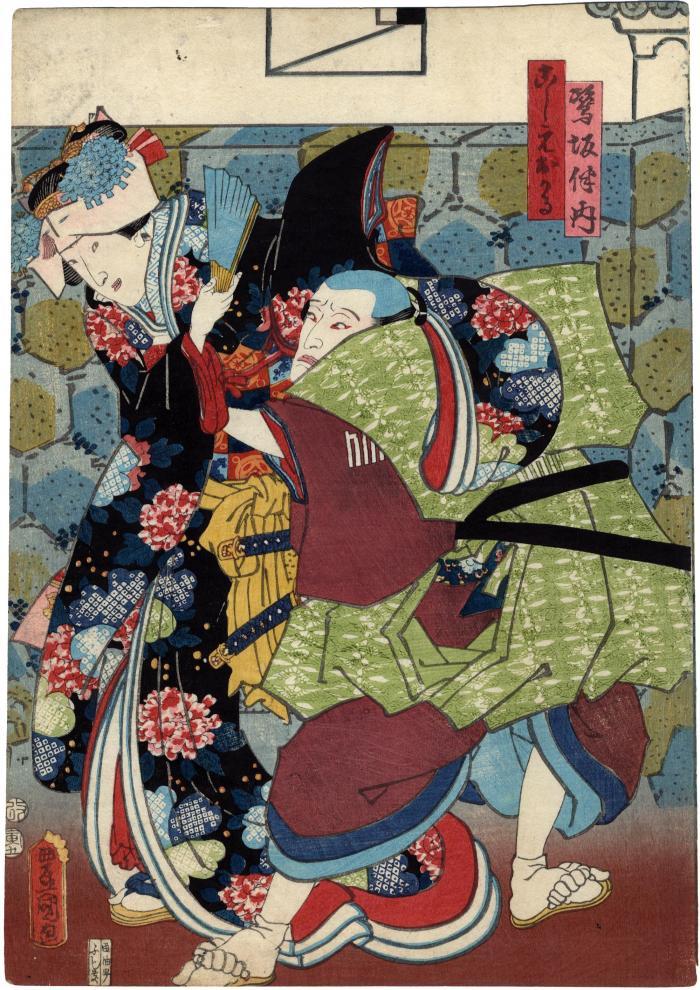 "Nakamura Tsuruzō I [中村鶴蔵] as Segizaka Bannai (鷺坂伴内) harassing the <i>koshimoto</i> Okaru (こし元おかる) performed by Iwai Kumesaburō III [岩井粂三郎] from the play <i>""Kanadehon Chūshingura""</i> ['Copybook of the Treasury of Loyal Retainers': 仮名手本忠臣蔵] - possible center panel of a triptych"