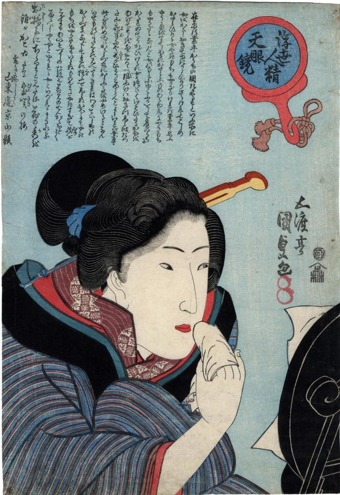 """A beauty adjusting her makeup (化粧) from the series """"Types of the Floating World Seen Through a Physiognomist's Glass"""" (<i>Ukiyo jinsei tengankiyō</i> - 浮世人精天眼鏡)"""