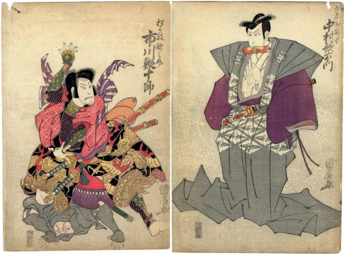 Nakamura Utaemon III (中村歌右衛門) as Saibara Kageyu (才原勘解由) on the right and Ichikawa Ebijūrō I (市川鰕十郎) as Matsugae Tekinosuke (松が枝敵之介) in the play <i>Meiboku Sendai Hagi</i>