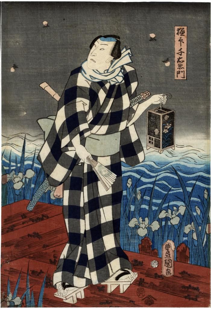 Bandō Takesaburō I [坂東竹三郎] as Gokuin Sen'emon (極印千右衞門) holding a <i>mushikago</i> or insect cage