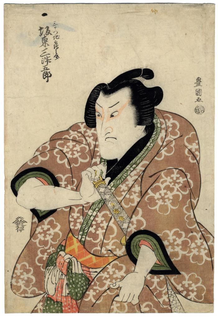 Bandō Mitsugorō III (坂東三津五郎) as Mitsugatsuji (三ヶつ地) Tsurunosuke (鶴之介) from the play <i>Sugata no Hana Azuma no Date-zome</i> [姿花江戸伊達染]