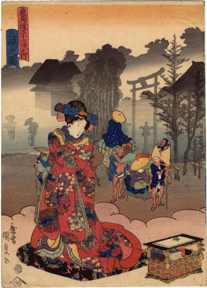 View of Mishima (<i>Mishima no zu</i> - 三嶋之図) from the series <i>Fifty-three Stations of the Tōkaidō Road</i> (<i>Tōkaidō gojūsan tsugi no uchi</i> - 東海道五十三次之内)