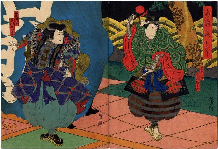 Nakamura Komanosuke V (中村駒之助) as Kainosuke (甲斐之助) on the right and Nakamura Jakuemon I (中村雀右衛門) as Komakine Hachirō (駒木根八郎) to his left, in <i>Irokurabe Aki no Nanakusa</i> (色競秋七草)