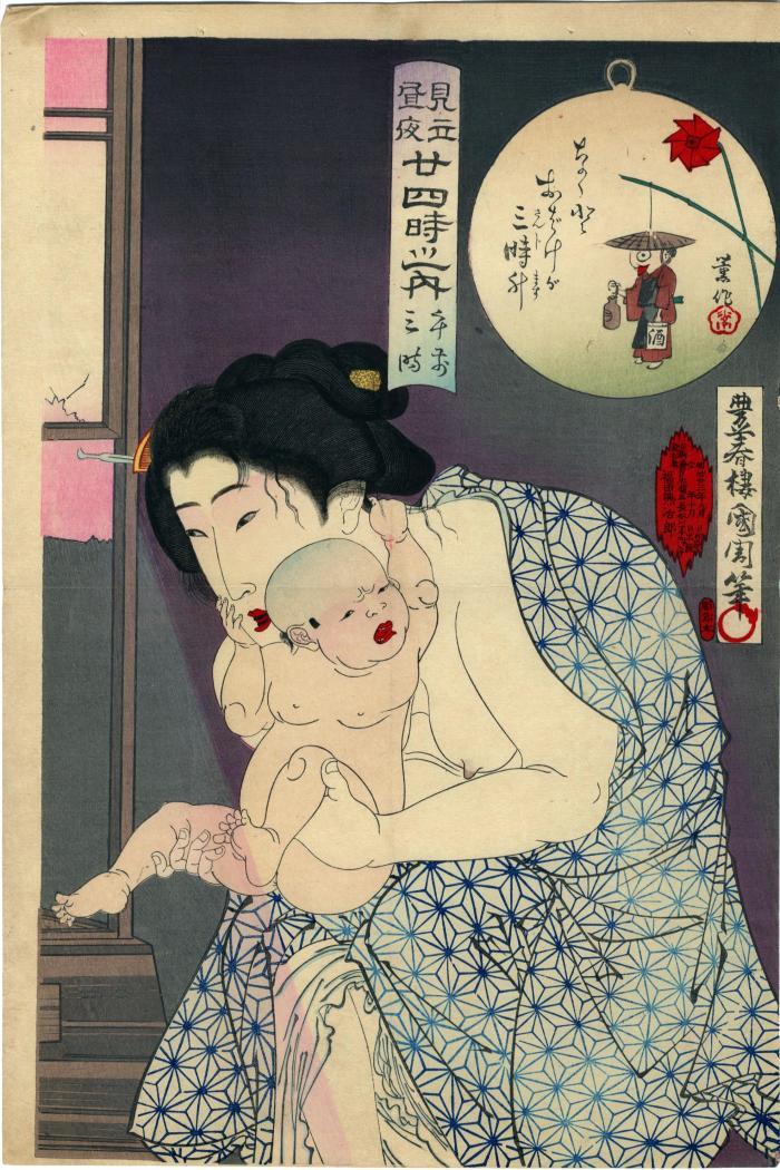 3:00 AM (<i>Gozen sanji</i> - 午前三時) from the series <i>Scenes of the twenty-four hours parodied</i> (<i>Mitate chūya nijūoji no uchi</i> - 見立昼夜廿四時之内)