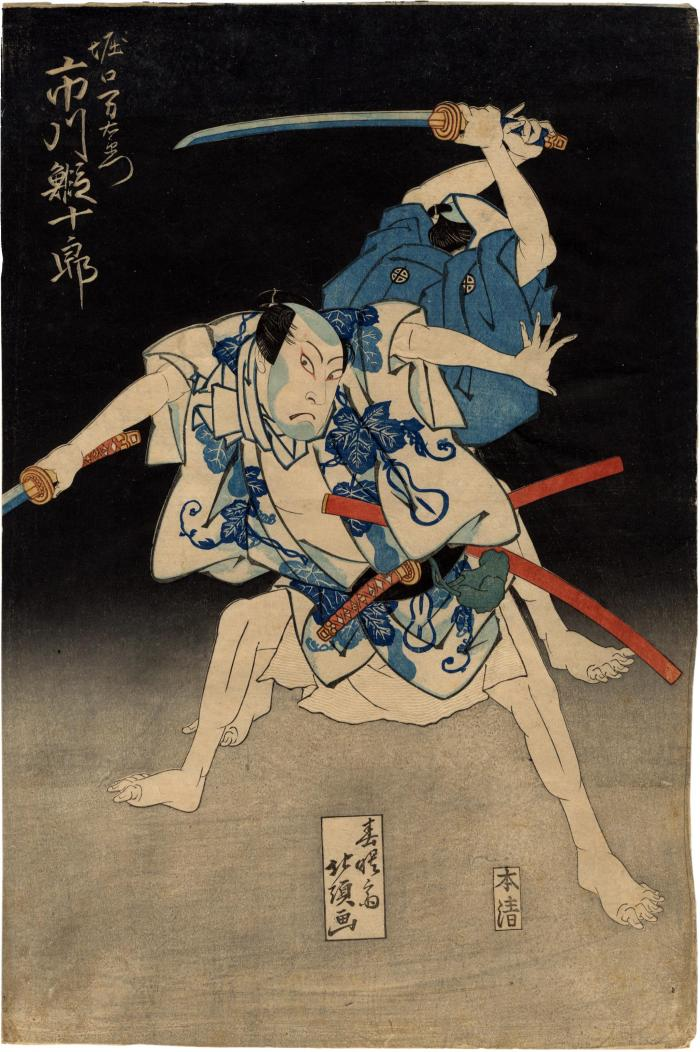 Ichikawa Ebijūrō II (市川鰕十郎) as Horiguchi Manemon (堀口万右衛門) - the right panel of a triptych from the play <i>Sao no uta Kizugawa hakkei </i>(<i>Song of the boat pole</i>: <i>Eight views of the Kizu River</i> - 棹歌木津川八景)