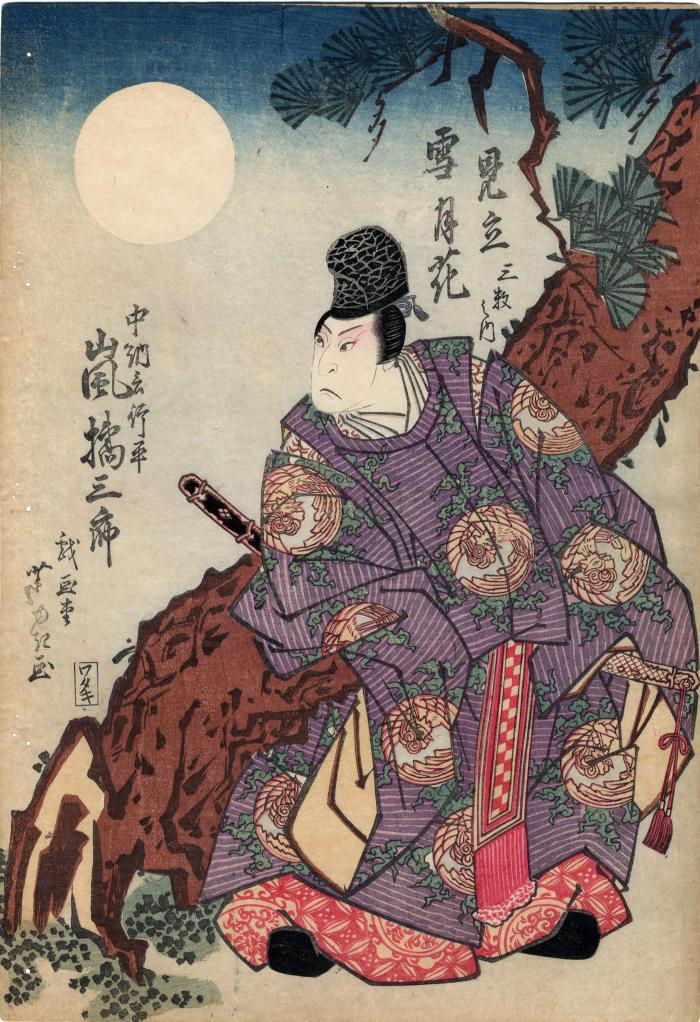 Arashi Kitsusaburō II (嵐橘三郎) in the role of Chūnagon Yukihira (中納言行平) in <i>The Snow, The Moon, and The Flowers</i> (<i>Mitate Setsugekka</i> - 目立雪月花)