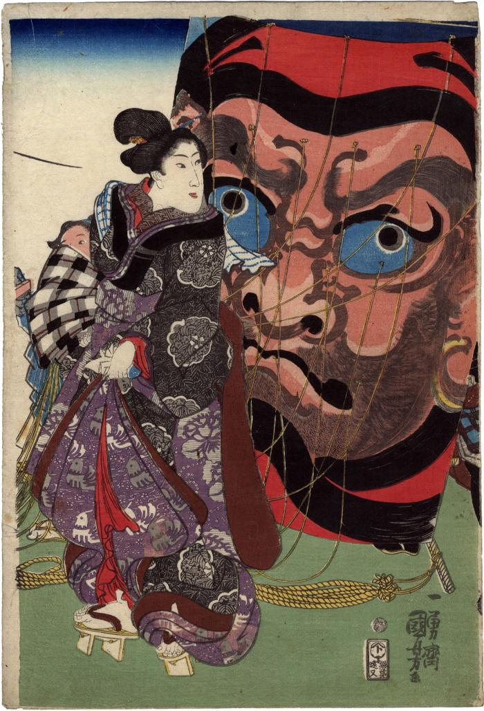 Woman Holding a Child Before a Daruma Kite - center panel of a triptych of <i>The Five Festivals - Mutsuki</i> (五節句之内睦月)