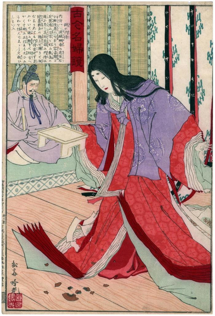 Lady-in-waiting Ben no Naishi (辨の内侍) from the series <i>Mirror of Famous Women from Ancient and Modern Times</i> (Kokon meifu kagami - 古今名婦鏡)