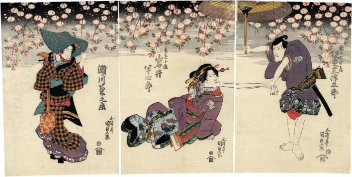 Scene from <i>Shikake-sode Ukina no Kaemon</i> [仕掛袖浮名替紋] with Iwai Hanshirō V (岩井半四郎) as the geisha Kohina (芸者小雛) in the center, Segawa Kikunojō V (瀬川菊之丞) as Onna-tayu Omine on the left, and Bandō Mitsugorō III (坂東三津五郎) as Inanoya Hanbei on the right