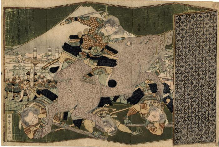 Nitan Shirō (Tadatsune) hunting a wild boar in Yoritomo's hunting party near Mount Fuji
