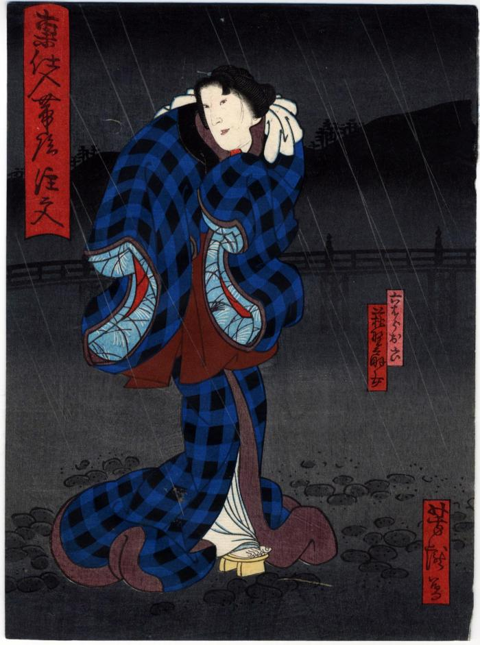 Ogino Senjo I (荻野扇女) as Rokuhara Oroku (六はらお六) in the play <i>Edojiire Obiya no Chūmon</i> - the left-hand panel of a diptych