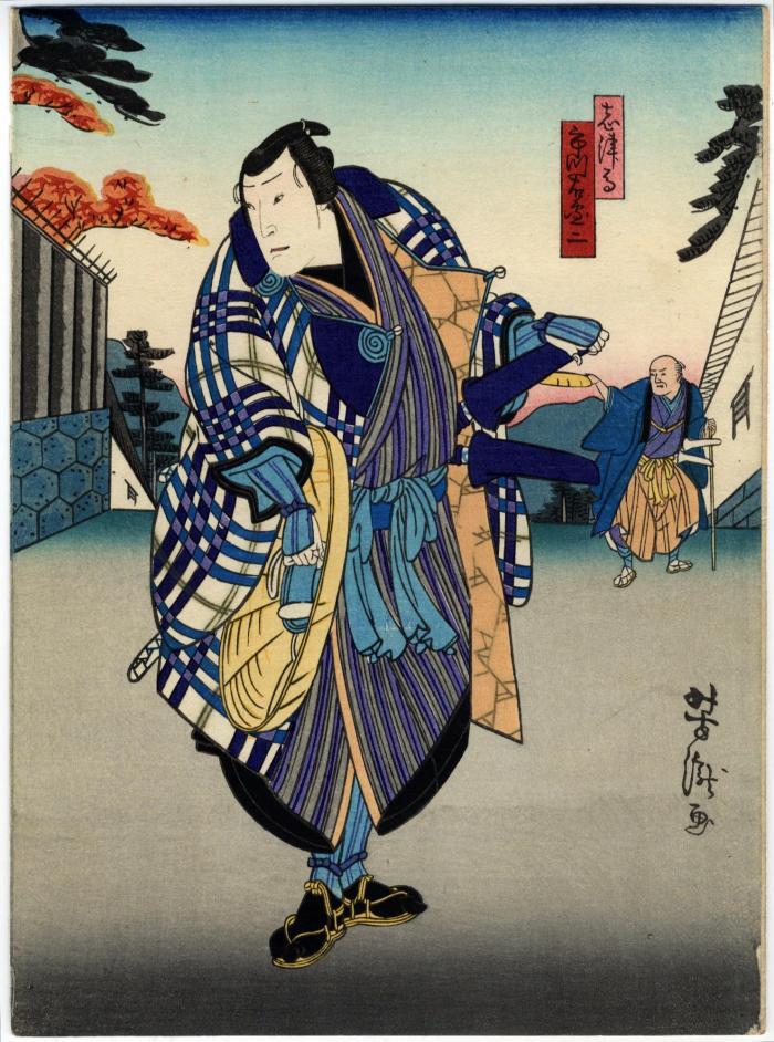 Ichikawa Udanji I (市川右団二) as 渡辺志津馬 - right panel of a diptych from the play <i>Igagoe dōchū Sugoroku</i> (伊賀越道中双六)