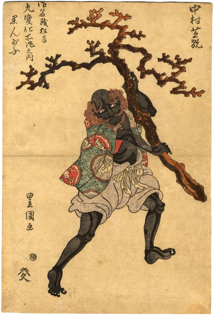 Nakamura Shikan I (中村芝翫) as a black man or <i>kuronbo</i> (黒んばう) carrying a large piece of coral