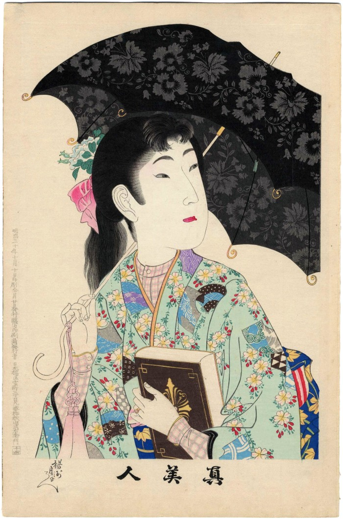 Young girl under a black parasol or <i>yōgasa</i> [黒の洋傘] from the series <i>True Beauties</i> (<i>Shin Bijin</i> - 真美人) - this is #14 of 36