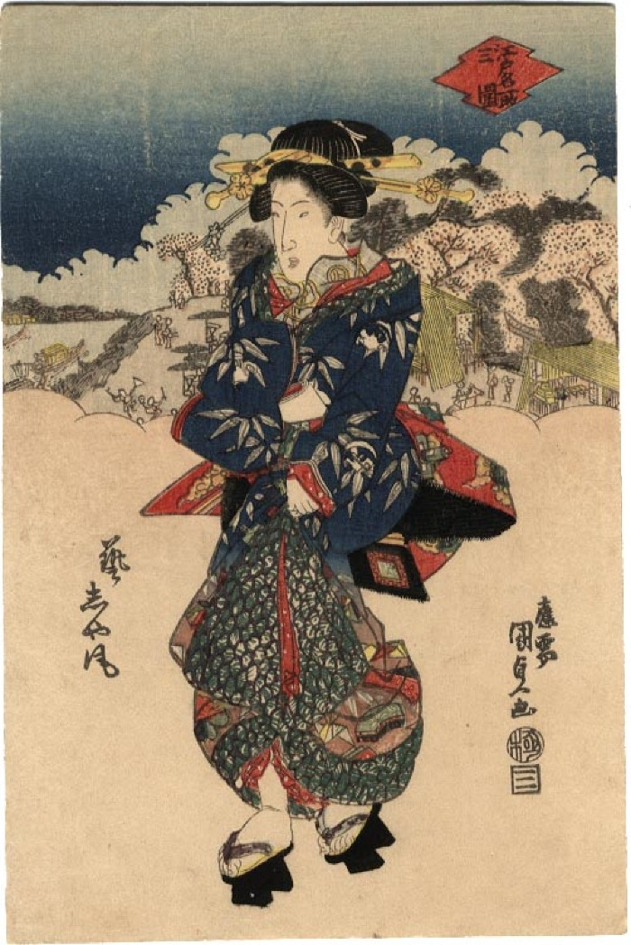 The Style of a Geisha: San'en (<i>San'en geisha fū</i>) from the series <i>Famous Places of Edo</i> (<i>Edo meishō</i> - 江戸名所)