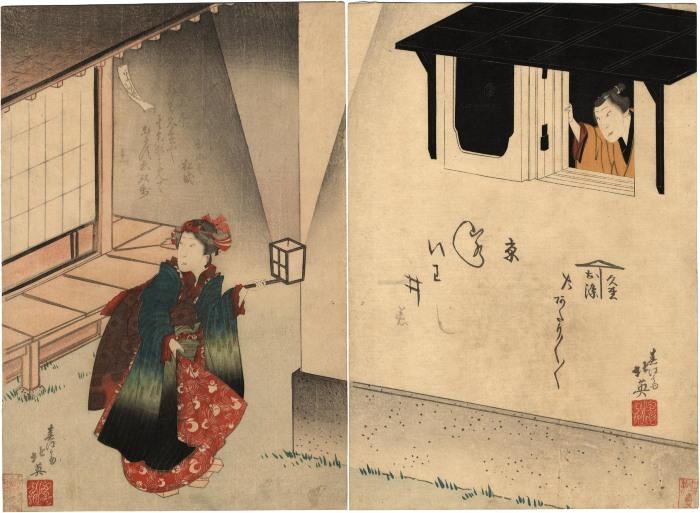 Arashi Rikan II as Osome on the left and Iwai Shijaku I as Hisamatsu [久松] in the play <i>Some Moyō Imose no Kadomatsu</i> [染模様妹背門松]