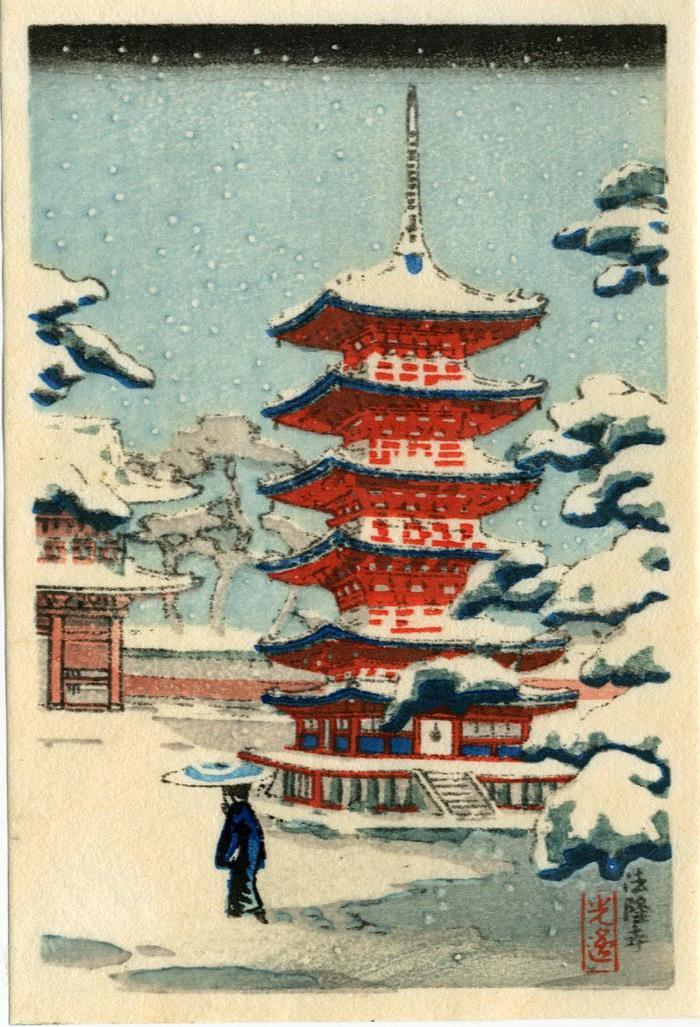 Hōryūji Temple (法隆寺) at Nara in the snow