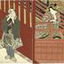 Early kabuki diptych of Bandō Mitsugorō III (坂東三津五郎) on the left and Onoe Kikugorō III (尾上菊五郎) on the right