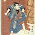 Nakamura Shikan I (中村芝翫) as Hanaregoma Chōkichi (放駒長吉) standing before a wooden screen