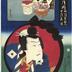 Bandō Hikosaburō V as Ushiwakamaru in 'A Parody of the Twelve Months' (<i>Mitate ju ni kagetsu nouchi</i> - 見立十二ヶ月ノ内): this represents the 10th and 11th months