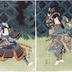 Nakamura Utaemon III (中村歌右衛門) as Takechi Mitsuhide (武智光秀) - right panel of a diptych - from the play <i>Matsushita Kaheiji renga hyōban</i> [松下嘉平治連歌評判]