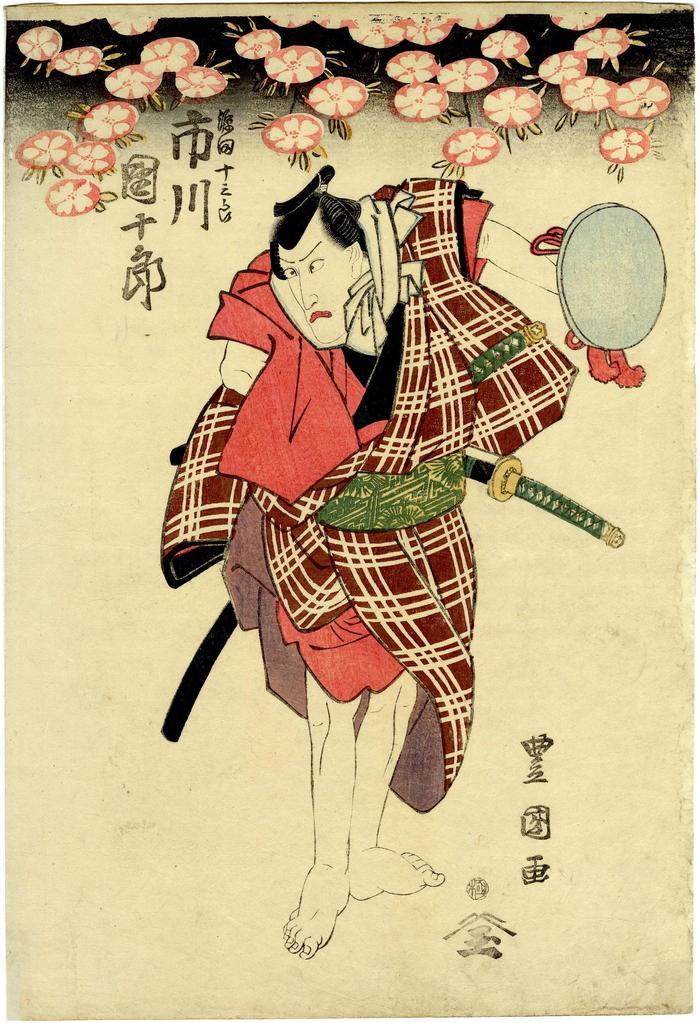 Ichikawa Danjūrō VII (市川團十郎) as Genta Jūsaburō in an unidentified play