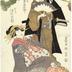Bandō Hikosaburō III (坂東彦三郎) as Yuranosuke (由良之介) standing and Sawamura Tanosuke II (沢村田之助) as Okaru (おかる) in the play <i>Kanadehon Chūshingura</i> ['Copybook of the Treasury of Loyal Retainers': 仮名手本忠臣蔵]