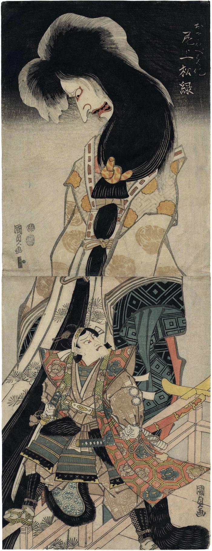 Onoe Shōroku I (尾上松緑) and Ichikawa Danjūrō VII in a scene from Shōroku's revival of the story of Princess Osakabe (<i>Matazoro Shōroko Osakabe banashi</i>)