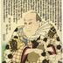 Ichimura Kakitsu IV (市村家橘) as Nozarashi Gosuke (野ざらし吾助)