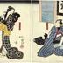 Danshichi's wife Okaji [おかぢ] and the clerk Seshichi [手代清七]