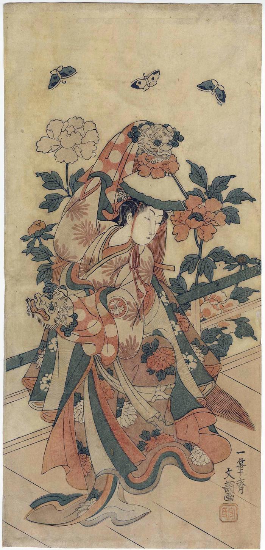 Segawa Kikunojo II in the Stone Wall (Shakkyō 石橋)  lion dance.