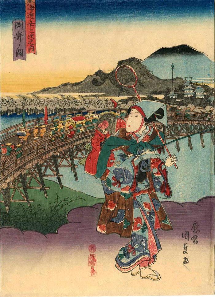 View of Okazaki (<i>Okazaki no zu</i>: 岡崎ノ図) from the chuban series Fifty-three Stations of the Tōkaidō Road (<i>Tōkaidō gojūsan tsugi no uchi</i>: 東海道五十三次之内)