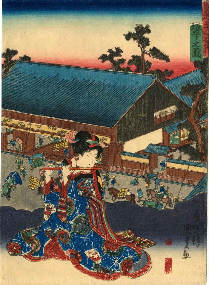 View of Sakanoshita (<i>Sakanoshita no zu</i>: 坂の下之図) from the chuban series Fifty-three Stations of the Tōkaidō Road (<i>Tōkaidō gojūsan tsugi no uchi</i>: 東海道五十三次之内)