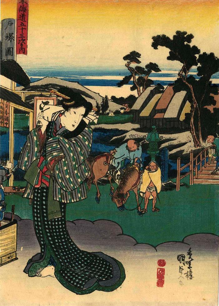 View of Totsuka (<i>Totsuka no zu</i>: 戸塚図) from the chuban series Fifty-three Stations of the Tōkaidō Road (<i>Tōkaidō gojūsan tsugi no uchi</i>: 東海道五十三次之内)