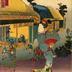 View of Ishibe (<i>Ishibe no zu</i>: 石部之圖) from the chuban series Fifty-three Stations of the Tōkaidō Road (<i>Tōkaidō gojūsan tsugi no uchi</i>: 東海道五十三次之内)