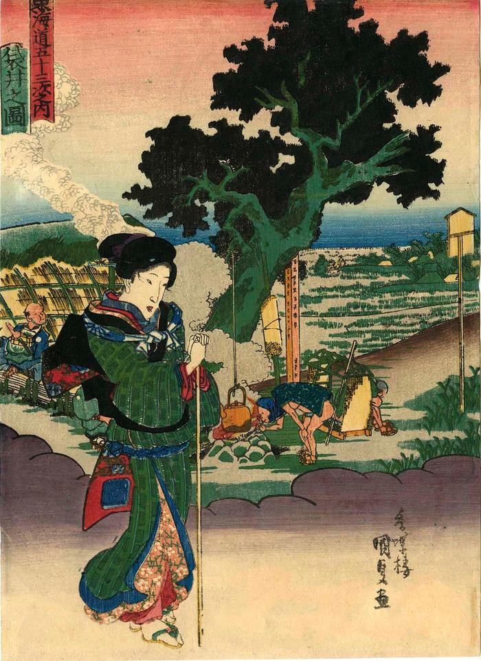 View of Fukuroi (<i>Fukuroi no zu</i>: 袋井之図) from the chuban series Fifty-three Stations of the Tōkaidō Road (<i>Tōkaidō gojūsan tsugi no uchi</i>: 東海道五十三次之内)